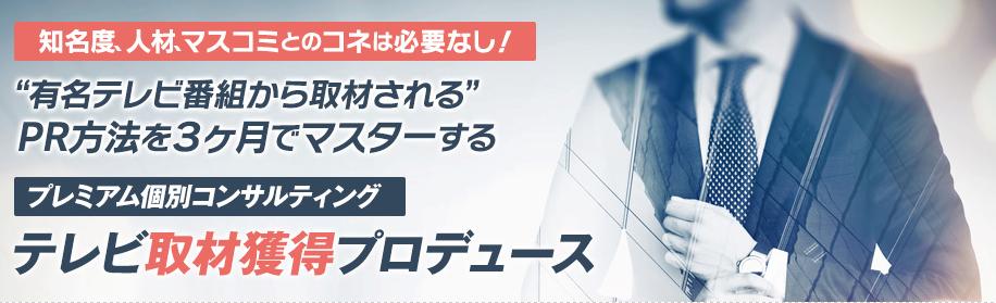 スクリーンショット 2015-06-29 17.46.12